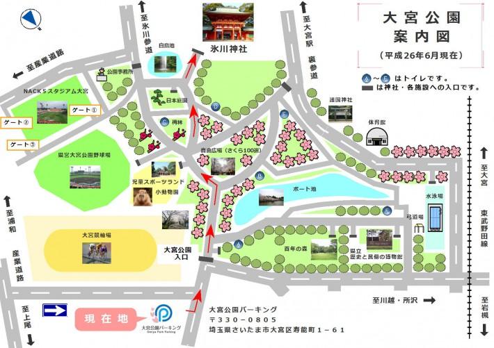 大宮公園 案内図