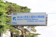 歴史と民俗の博物館700m