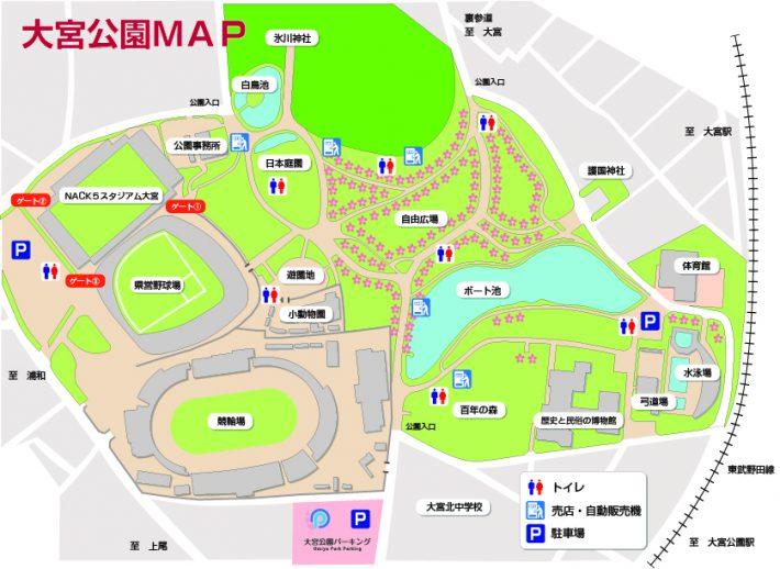 大宮公園MAP